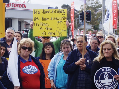 Industrial Issues - Security win for blacktown ED - Blacktown2