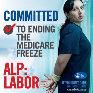meme-labor-commitment